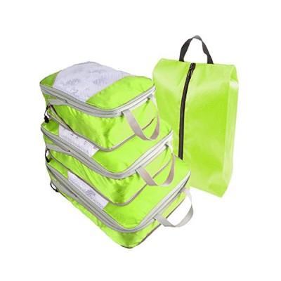 旅行 圧縮バッグ 4点セット トラベル 圧縮袋 トラベルポーチ 収納 圧縮 バッグ ファスナー 大容量 衣類 仕分け 軽量 撥水 旅行 出張 整理 ダ