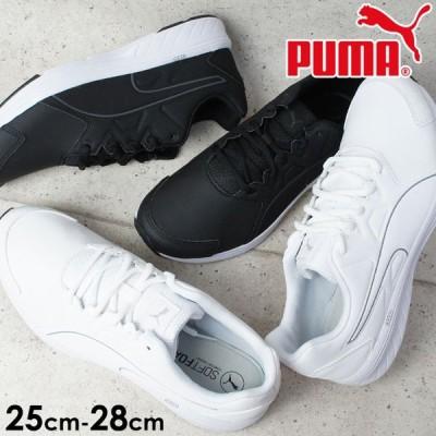 プーマ PUMA NRGY ドライバー SL ローカットスニーカー メンズ 190958 Driver 運動靴 白靴 真っ白スニーカー 白 ホワイト 黒 ブラック
