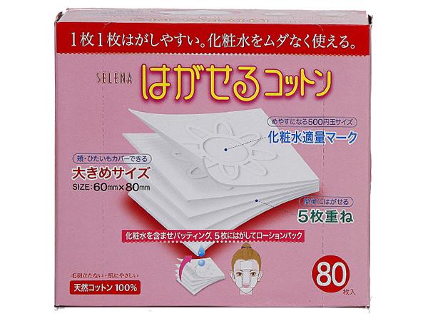 丸三~五層可撕型敷面化妝棉(80枚入) 超薄設計可撕成五片【D361018】