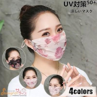 3枚セット 夏用マスク uvカット 洗えるレーヨンマスク  花柄 冷感 繰り返し洗える 夏用 日焼け防止 涼しい 涼感 ひんやり 速乾 薄手