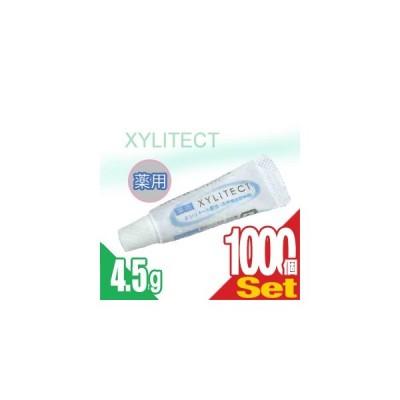 ホテルアメニティ 業務用歯磨き粉(歯みがき粉)(toothpaste) 薬用キシリテクト (XYLITECT)4.5g x1000個セット (安心の1個ずつの個包装タイプです)「当日出荷」
