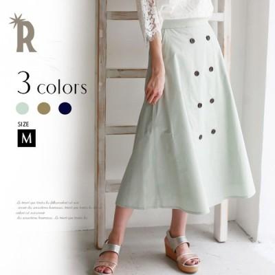 【Summer_ボトムス】スカート (85-83503) レディース トレンチ ロングスカート キャメル ネイビー ミントグリーン innowave