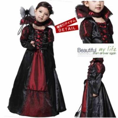 ハロウィーン 吸血鬼 悪魔 女の子 ワンピース 子供用 ジュニア 仮装 女の子 ハロウィン 110 120 130cm コスチュ
