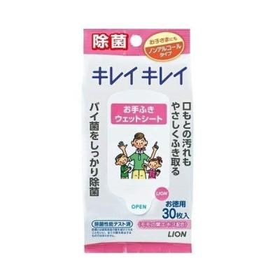 【まとめ買い】キレイキレイウェットシート30枚ノンアルコールタイプ ×3個