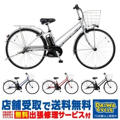 ((店舗受取限定)) ティモDX BE-ELDT756 2020年/ パナソニック 電動自転車