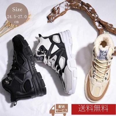 スニーカー メンズ スノーシューズ メンズ靴 ショート ブーツ スノー靴 アウトドア 滑り止め おしゃれ 防風 保温 雪靴 裏ボア 防寒靴 20代30代40代 秋冬
