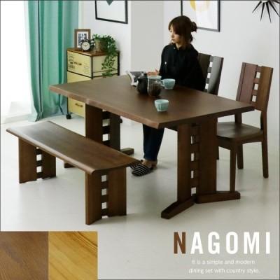 ダイニングテーブルセット 4人 4点 幅150 ベンチ エコ塗装 F☆☆☆☆ 和風 モダン セール