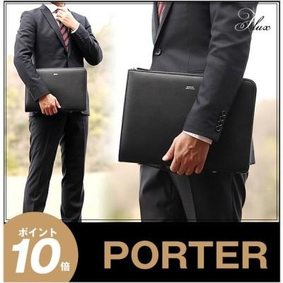 ポーター 吉田カバン porter フラックス 2015新作 A4 ドキュメントケース クラッチ ブリーフケース 牛革 ブラック FLUX レザー 197-01507 WS