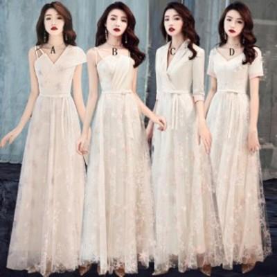 ブライズメイド ドレス ロング丈 ウエディングドレス パーティードレス 結婚式 aラインワンピース 大きいサイズ お呼ばれ 袖あり 合唱衣