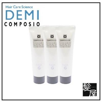 デミ コンポジオ EQ マスク G 50g×3個 デミ 美容室 おすすめ品 デミ おすすめ品【送料無料】