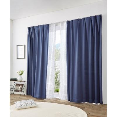 ブロック柄・遮光カーテン&レース4枚セット カーテン&レースセット, Curtains, sheer curtains, net curtains(ニッセン、nissen)