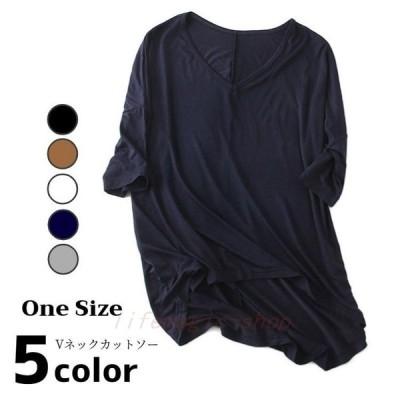 tシャツ半袖トップスレディースvネックカットソーインナールームウェア春夏五分袖ドロップショルダー薄手チュニック大きいサイズゆったり