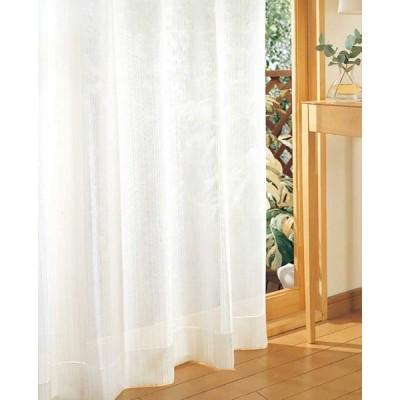カーテン プレーンシェード アスワン YESカーテン R0164 ハイグレード縫製 約1.5倍ヒダ