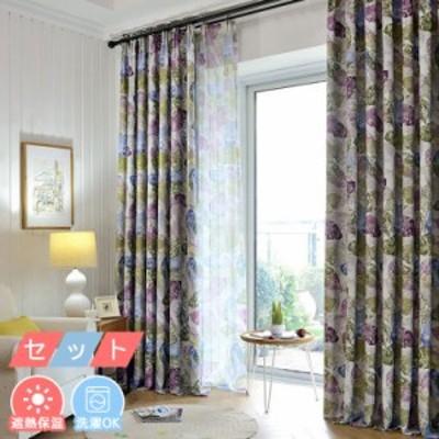 カーテン 2枚セット 北欧 レース付き 遮光可 オーダーカーテン おしゃれ リーフ柄 グリーン パープル リビング 植物 UV 可愛い 送料無料