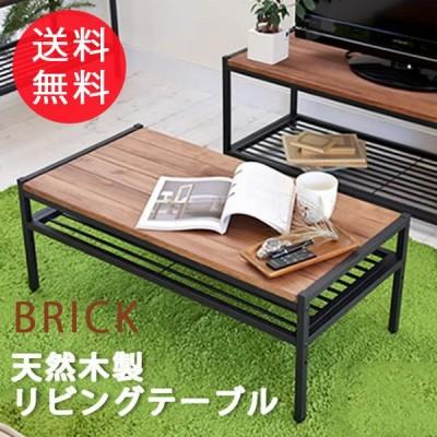 天然木製リビングテーブル 簡単組立 テーブル リビング アンティーク モダン ナチュラル オイル ミッドセンチュリー ウッド スタイリッシュ シンプル