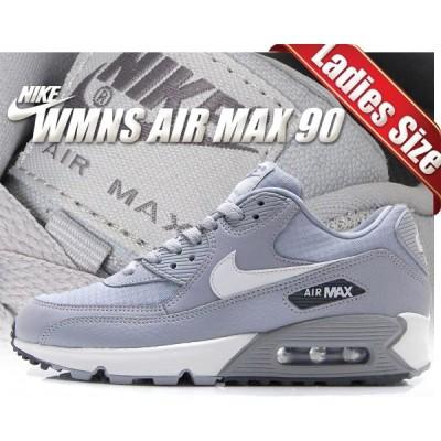 ナイキ ウィメンズ エアマックス 90 NIKE WMNS AIR MAX 90 wolf grey/summit white レディース スニーカー エア マックス 90 ウルフグレー ガールズ