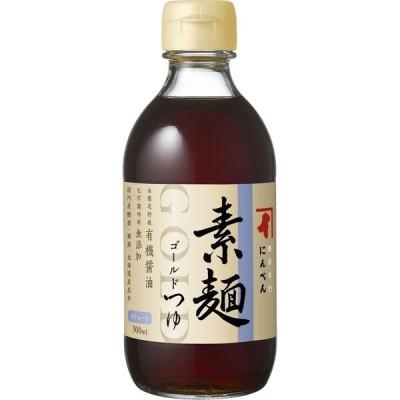 にんべん ゴールドつゆ 素麺 300ml