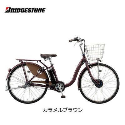 【ポイント3倍】【500円クーポン】電動自転車 ブリヂストン フロンティア デラックス 26インチ F6DB41 e-bike ブリジストン bridgestone