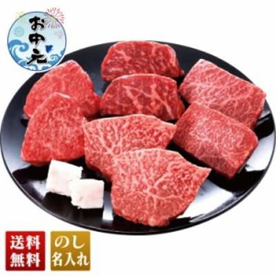 お中元 ギフト 送料無料 ステーキ ブランド牛 松阪牛 飛騨牛 長崎和牛 グルメプレゼント 銘柄牛 ミニステーキ食べ比べ「R49-3」