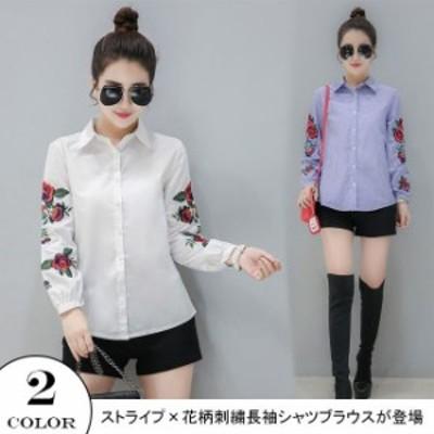送料無料シャツ ブラウス 花柄刺繍 レディース フラワーシャツ ベルスリーブシャツ とろみシャツ ボタニカル花柄シャツ 長袖