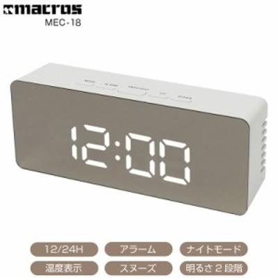 置き時計 置時計 デジタル デジタル時計 卓上 テラス LED ミラークロックL MEC-18 アラーム スヌーズ 温度 ナイトモード【送料無料】