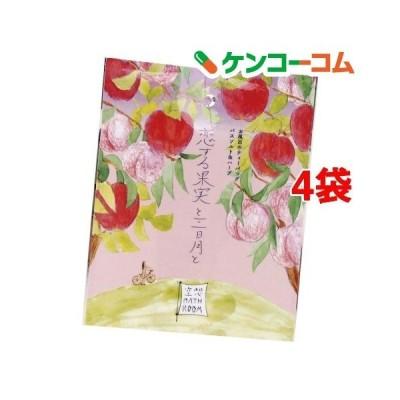 チャーリー 空想バスルーム 恋する果実と三日月と ( 30g*4コセット )/ 空想バスルーム ( 入浴剤 )