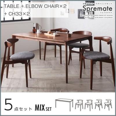 AアイボリーBアイボリー 5点セット(テーブル+チェア4脚) ミックス W150 北欧デザイナーズダイニングセット Spremate シュプリメイト