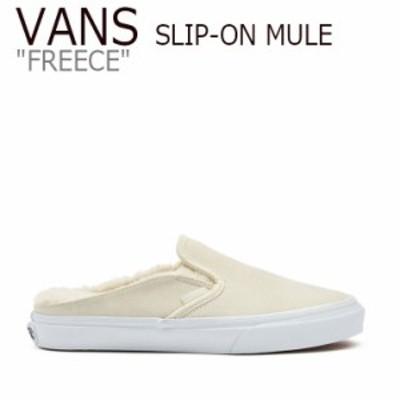バンズ スニーカー VANS FLEECE CLASSIC SLIP-ON MULE フリース クラシック スリッポン ミュール クリーム VN0A4P3UTC71 シューズ