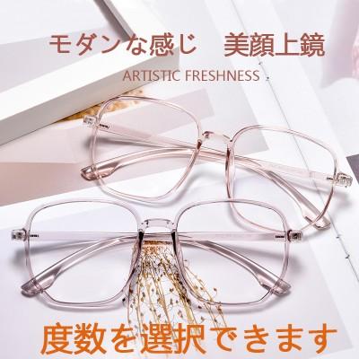 数量限定韓国ブルーライトカットをお得に手に入れよう 韓国ファッションメガネ 透明フレーム 韓国メガネ 丸めがね