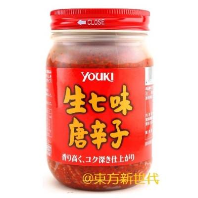 """横浜中華街 YOUKI ユウキ 生七味唐辛子(ボトル) 450g 、「七味唐辛子」を、乾燥せずに""""生タイプ""""に仕上げました♪"""