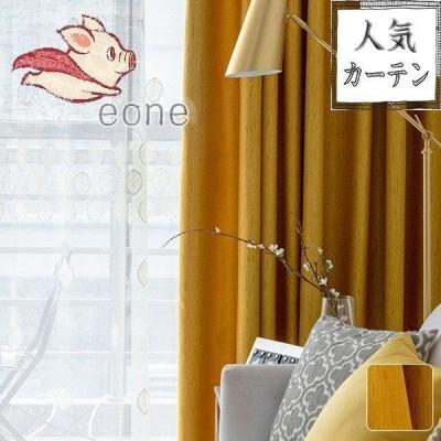 カーテン 1枚 ドレープカーテン 花柄 オーダーカーテ 北欧 パープル ヨーロッパ ギフト 幅60cm〜150cm 丈60cm〜260cm
