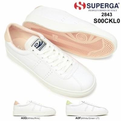 スペルガ スニーカー レディース 2843 S00CKL0 CLUBS COMFLEAU レザー シンプル スポーツ SUPERGA Sport 運動靴 通学 通勤