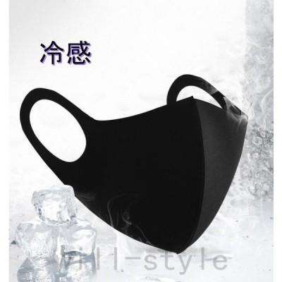 熱中症対策応援価格!ひんやりマスク夏用接触冷感涼しい個包装洗えるUVカット花粉ウィルスPM2.5対策6枚大人クール