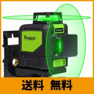 Huepar 2x360° レーザー墨出し器 グリーン 緑色 レーザー クロスライン 自動水平 高輝度 高精度 ミニ型 多機能取付台付属【横フルラ
