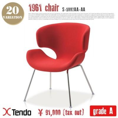 チェア(Chair) S-5007AA-AA グレードA 1961年 送料無料