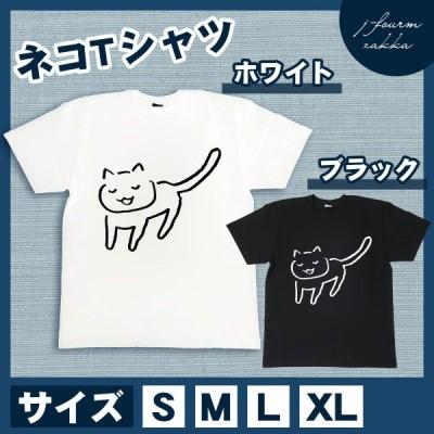Tシャツ ネコ 寝ぼける メンズ レディース 猫 ねこ 子猫 おもしろ 半袖 おしゃれ 綿100% 大きいサイズ カジュアル xl 黒 白 夏