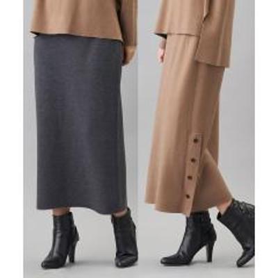 Leilian(レリアン)リバーシブルニットスカート