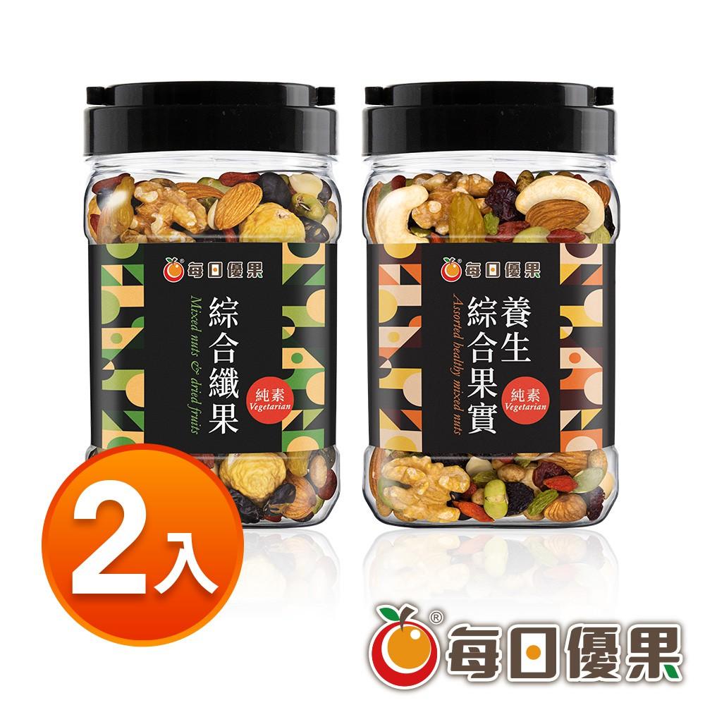 每日優果 罐裝養生綜合果實420G+綜合纖果400G
