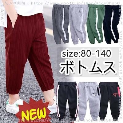 SIZE 80-140 ファッション子供 ズボン韓国子供服 純綿 ズボン 純色ショートパンツ子供服