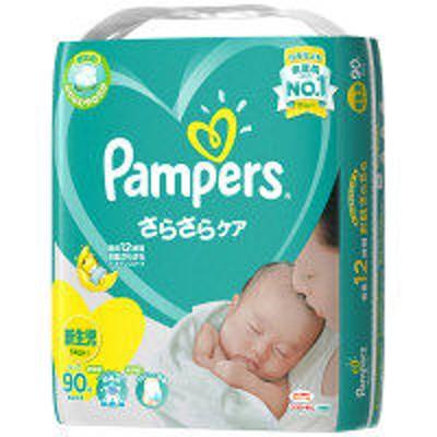 P&Gパンパース おむつ テープ 新生児(~5kg) 1パック(90枚入) さらさらケア スーパージャンボ P&G