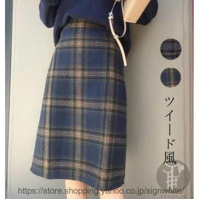 セールスカートタイトスカート1780円スカートチェック柄ツイードレディース通勤膝丈ハイウエスト秋冬コーデ厚手通勤着痩せ
