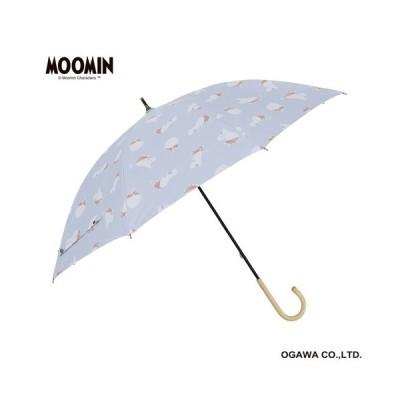 【ムーミン】晴雨兼用長傘(ムーミン/水遊び)56131