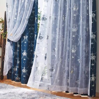 ベルーナインテリア 1級遮光プレシャスカーテン4枚組 スターシャンデリア 約幅200×丈178cm レディース