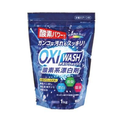 OXI WASH オキシウォッシュ酸素系漂白剤 フェリシモ FELISSIMO