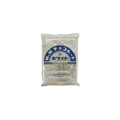 日新化工 ホワイトチョコレート 2kg