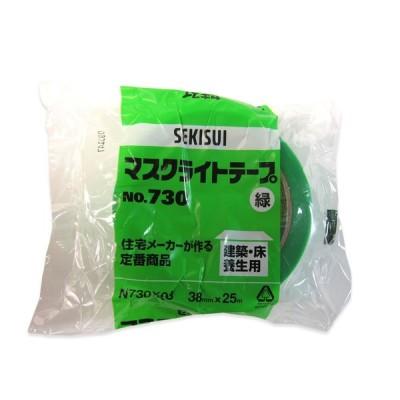【1巻】 マスクライトテープ No.730  幅38mm×巻25M 積水化学工業