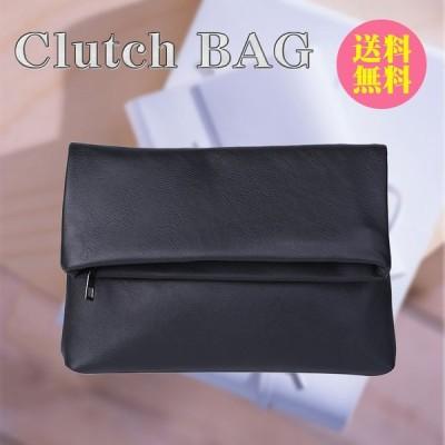 二つ折りクラッチバッグ、セカンドバッグ、男女兼用【セール実施中!】