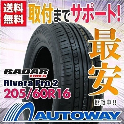 205/60R16 96V XL Radar Rivera Pro 2 タイヤ サマータイヤ