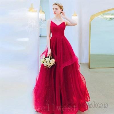 ウェディングドレスキャミドレス花嫁ドレスカラードレス赤Vネックパーティードレスブライダルナイトドレスコンサート発表会演奏会