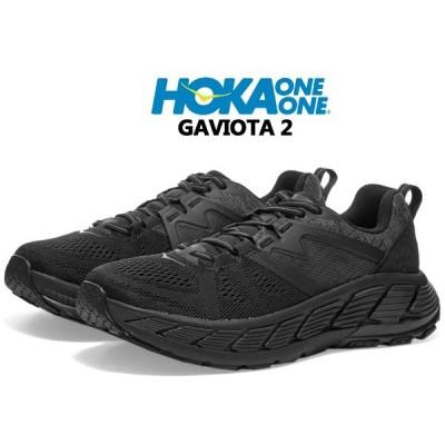 HOKA ONE ONE MENS GAVIOTA 2 BLACK/BLACK 1099629 BDSD ホカオネオネ ガビオタ 2 スニーカー 厚底 ダイナミックスタビリティシューズ ブラック